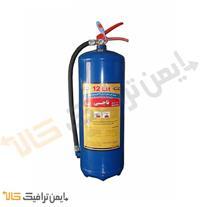 تجهیزات اطفاء حریق - کپسول آتش نشانی فوم و گاز 12