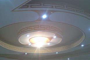 نقاشی ساختمان سعید
