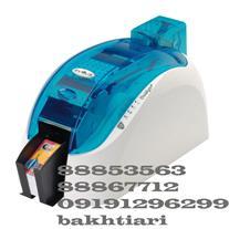 ریبون رنگی فارگو C50 45102