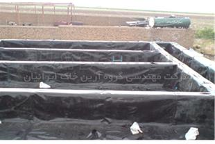 ساخت استخر پرورش ماهی با ورق ژئوممبران در تاکستان