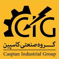گروه صنعتی کاسپین