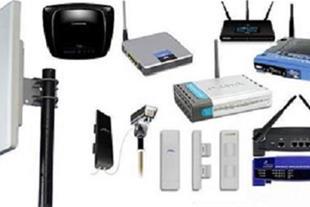 تامین و فروش تجهیزات شبکه در تبریز