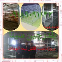 فروش قفس بلدرچین و کبک و مرغ