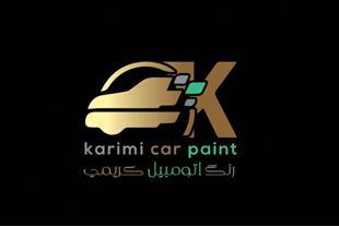 نمایندگی انحصاری پخش رنگ اتومبیل محصولات اوشن