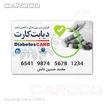 چاپ انواع کارت پی وی سی