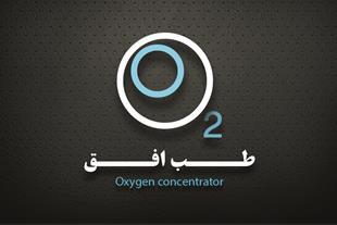 تعمیرات تخصصی اکسیژن ساز