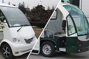 ماشین برقی حمل بار - تنوع خودرو های برقی