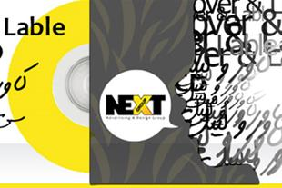 طراحی کاور و لیبل CD - گروه تبلیغات آینده