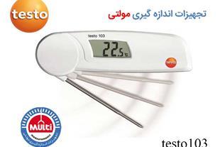 دما سنج مواد غذایی TESTO 103