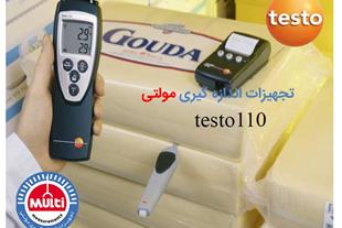 دما سنج دیجیتال مواد غذایی testo110