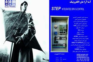 تولید تابلو کنترل آسانسور