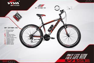 فروش دوچرخه با قیمت مناسب