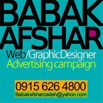 تبلیغات و طراحی گرافیک با قیمت مناسب