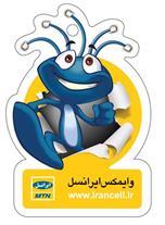 تولید و فروش خوشبو کننده تبلیغاتی در کرج