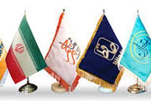 چاپ پرچم رومیزی در کرج/تولید پرچم رومیزی در کرج