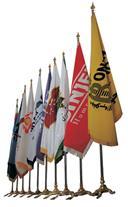 چاپ پرچم تشریفاتی در کرج / تولید پرچم تشریفاتی