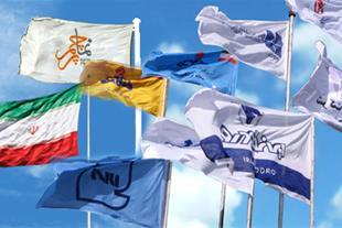 چاپ پرچم اهتزاز در کرج / تولید پرچم اهتزاز در کرج