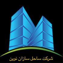 اجرای کناف محموداباد
