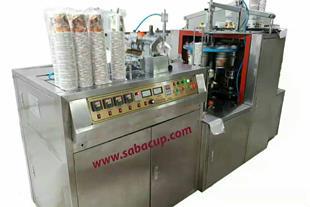 دستگاه تولید لیوان یکبار مصرف کاغذی