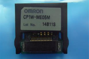 کارت حافظه CP1W-ME05M