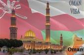 ویزای فوری عمان