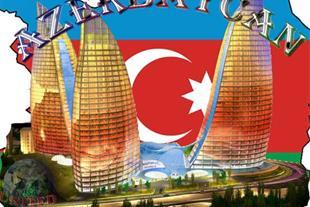 ویزای جمهوری آذربایجان(باکو)
