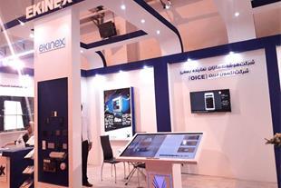 شرکت هوشمندسازان دورنمایی کویر کرمان