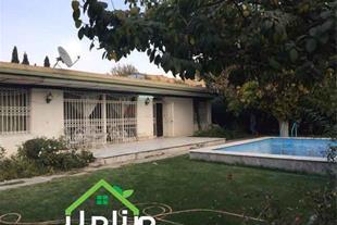 فروش باغ ویلا در دهکده فردیس کد1193
