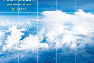 فروش سقف آسمان مجازی، اجرای سقف آسمان مجازی