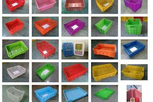 فروش جعبه و پالت پلاستیکی