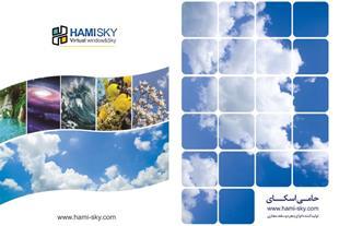 تولید کننده آسمان مجازی و تایل اسلیما