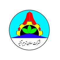 خدمات و تعمیرات نرم افزاری در محل (کرمان)