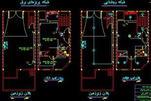 دوره طراحی و محاسبات برق ساختمان (تاسیسات برق)