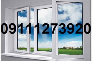 تولیدکننده پنجره دو جداره پنجره پی وی سی