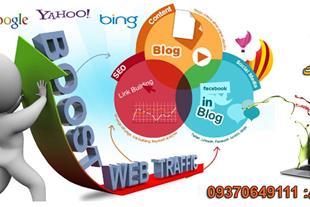 طراحی سایت و بهینه سازی سایت در موتورهای جستجو سئو