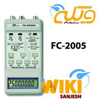 قیمت فرکانس متر دیجیتال FC-2005 لوترون
