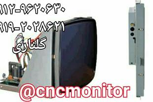 مانیتور دستگاه سی ان سی cnc