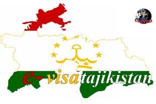 ویزای فوری تاجیکستان