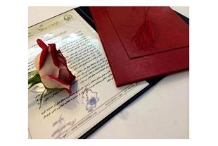 تولید لوح تقدیر چرم و جیر در کرج
