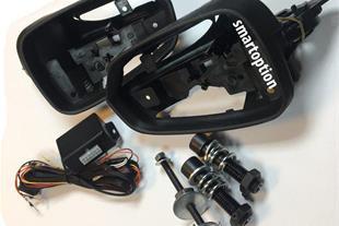 فروش و نصب آینه تاشو برقی برلیانس مدل H330 , H320