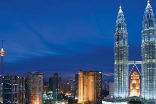 مجری تور مالزی
