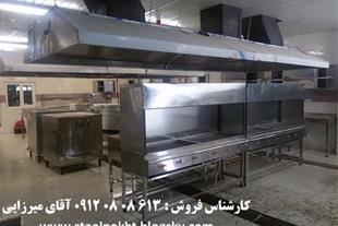فروش هود صنعتی - هود آشپزخانه صنعتی