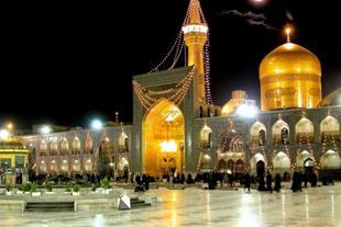 برگزاری تور های زیارتی به مشهد مقدس