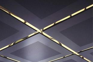 فروش ویژه سازه طلایی ، سازه آینه ای