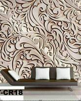 فروش و پخش کاغذ دیواری و پوستر اسپرت و سه بعدی