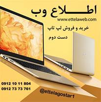 لپ تاپ ال این وان  Acer Aspire Z3770