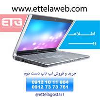 لپ تاپ دست دوم HP DR57