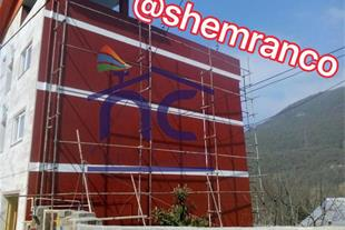 عایق روی دیوار کناری ساختمان با نانو