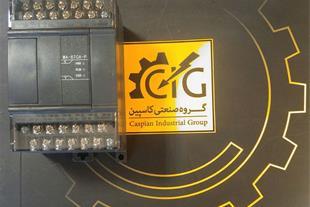 گروه صنعتی کاسپین وارد کننده پی ال سی PLC زینجی