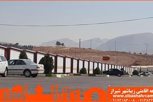 اسکان ارزان مسافر در شیراز
